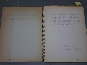 ④P1000434-1