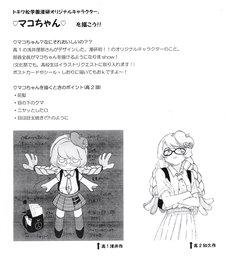 photo②SCN_0033-2