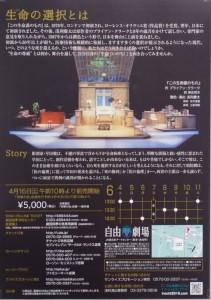 IMGP9600-5