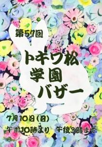 3_優秀賞-3