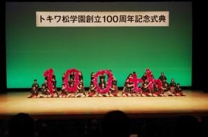 IMGP1910-3