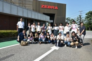 ゼブラ工場見学1