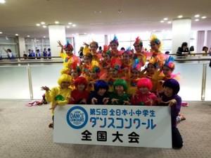 トキワ松学園ダンス部中学大会4