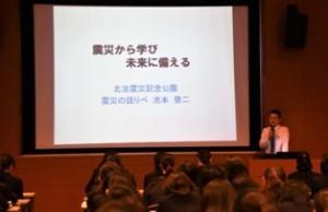 修学旅行 神戸6