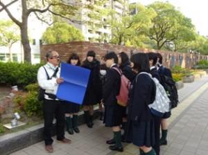 修学旅行 神戸3