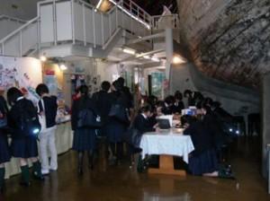 トキワ松学園社会美術見学4