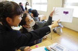 折り紙作文1