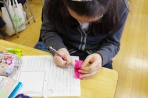 折り紙作文4