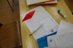 折り紙作文3